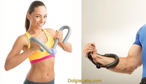Комплекс вправ для чоловіків і жінок.
