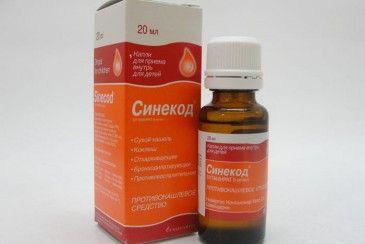 Методи лікування хронічного трахеїту: офіційна і народна медицина