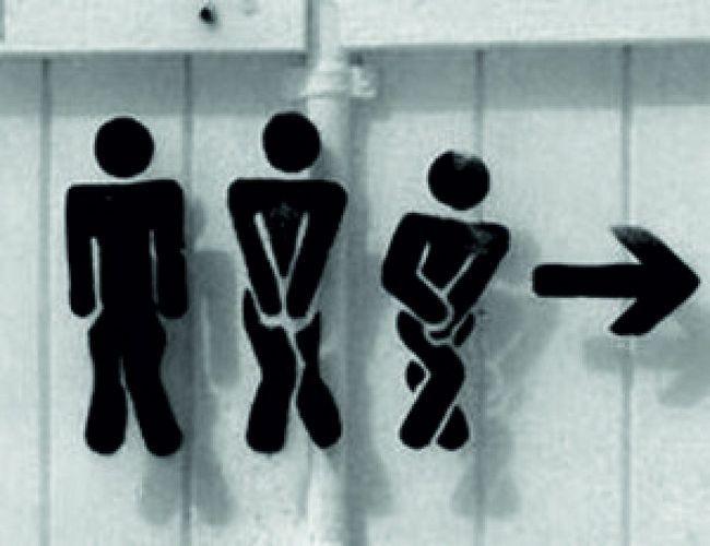 Нетримання сечі у чоловіків