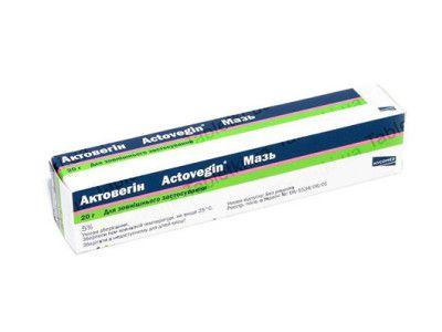 Показання до призначення та особливості застосування крему актовегін