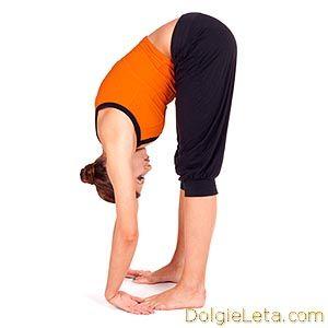 Йога - поза інтенсивного витягнення - Уттанасана
